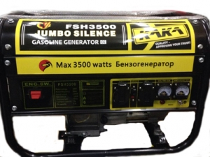 Бензиновый генератор К1К1 FSH 3500